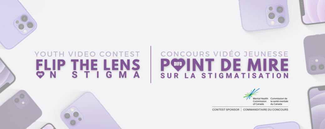 Flip the Lens Youth Video Contest
